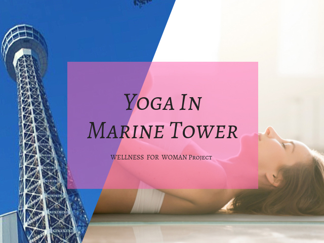 Yoga In Marine Tower