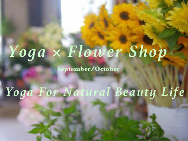 Flower x Yoga Collaborations